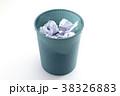 ゴミ箱 38326883