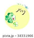 カレンダー、5月、英字入り 38331966