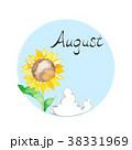 水彩 ヒマワリ 8月のイラスト 38331969