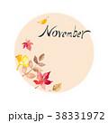 カレンダー、11月、英字入り 38331972