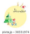 クリスマス クリスマスツリー プレゼントのイラスト 38331974