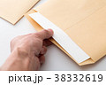 書類 38332619