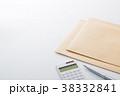 書類 ボールペン 文房具の写真 38332841