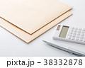 書類 38332878