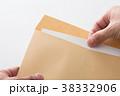 書類 38332906