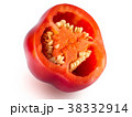 Cutted raw red pepper, cut out with the texture 38332914