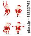 サンタ サンタクロース クリスマスのイラスト 38333762