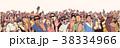 お祭り フェスティバル 祭りのイラスト 38334966