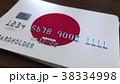 にほん クレジット 単位のイラスト 38334998