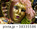 お面 マスク 面の写真 38335586