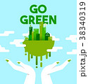環境 都市 手のイラスト 38340319