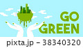 生態 エコロジー エコのイラスト 38340320