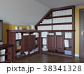 3d illustration of a home library on the attic 38341328