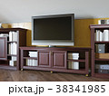 3d illustration of a home library on the attic 38341985