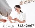 医療イメージ 38342067