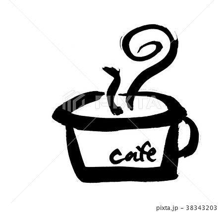 筆文字 カフェ Cafe コーヒー イラストのイラスト素材 38343203 Pixta