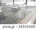 露天風呂イメージ 38343409