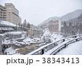 冬の定山渓温泉街 38343413