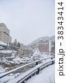 冬の定山渓温泉街 38343414