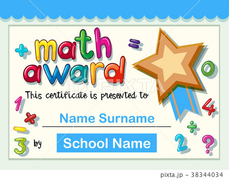 certificate template for math awardのイラスト素材 38344034 pixta
