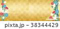 金 竹 和のイラスト 38344429
