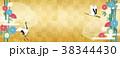 和紙の風合いを感じるイラスト 祝 38344430