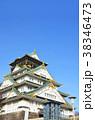 大阪城 天守閣 38346473