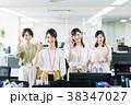 ビジネスウーマン オフィス チームの写真 38347027