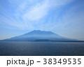 鹿児島・桜島 38349535