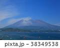 鹿児島・桜島 38349538