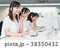 オペレーター コールセンター ビジネスウーマンの写真 38350432