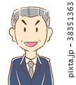 男性 人物 スーツのイラスト 38351363
