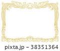 手書き風賞状枠・金 38351364