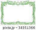 手書き風賞状枠・緑 38351366