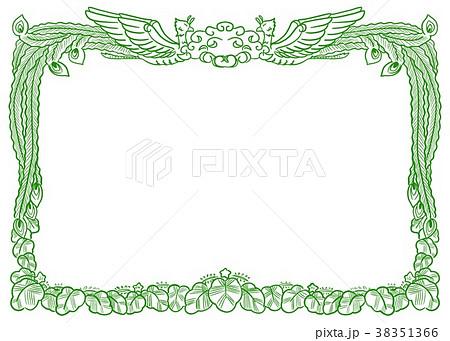 手書き風賞状枠緑のイラスト素材 38351366 Pixta