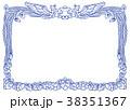 手書き風賞状枠・青 38351367