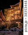 渋温泉 温泉 夜の写真 38353448