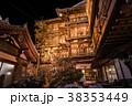 渋温泉 温泉 夜の写真 38353449
