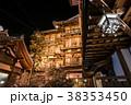 渋温泉 温泉 夜の写真 38353450