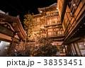 渋温泉 温泉 夜の写真 38353451