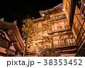 渋温泉 温泉 夜の写真 38353452