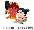 桃太郎VS赤鬼 38353469