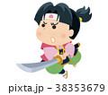 日本一の桃太郎 38353679
