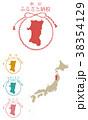 日本 日本地図 ふるさと納税のイラスト 38354129