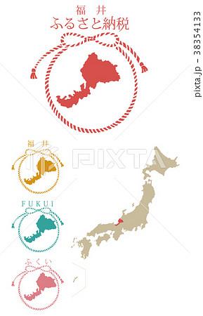 ふるさと納税_福井 38354133