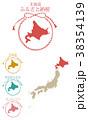 日本 日本地図 ふるさと納税のイラスト 38354139
