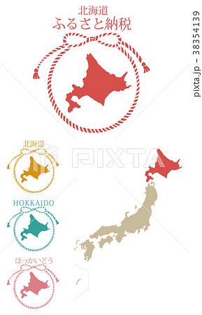 ふるさと納税_北海道 38354139