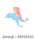 マーメイド マーメード 人魚のイラスト 38355410