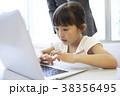 小学生 パソコン教室 女の子の写真 38356495