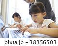 小学生 パソコン教室 女の子の写真 38356503